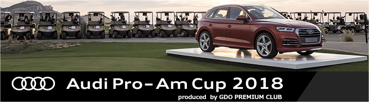 Audi Pro-Am Cup 2018 produced by GDO PREMIUM CLUB