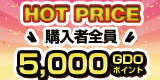 【PC各業態TOP 左ナビバナー】10/22~10/24ホップラゴー