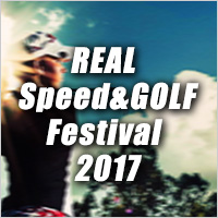 REAL Speed&GOLF Festival 2017