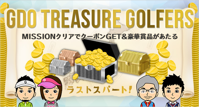 GDO TREASURE GOLFERS